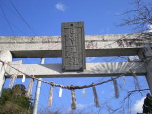 matsushima25.jpg
