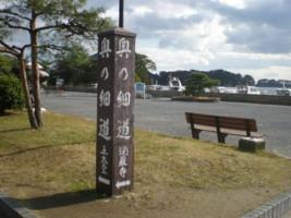 matsushima30.jpg