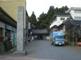 matsushima31.jpg