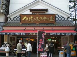 matsushima32.jpg