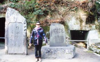 matsushima34.jpg