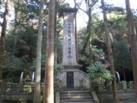 matsushima35.jpg