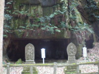 matsushima38.jpg