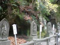 matsushima40.jpg
