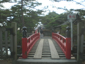 matsushima48.jpg
