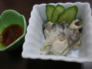 matsushima6.jpg