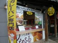 matsushima60.jpg