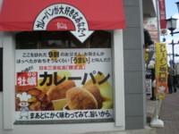 matsushima61.jpg