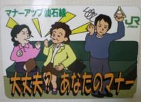 matsushima66.jpg
