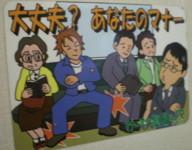 matsushima67.jpg