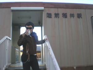rikuzen-inai4.jpg