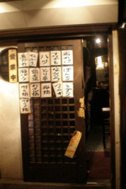 saginomiya-bityo2.jpg