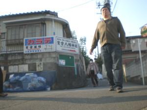 saginomiya-street2.jpg