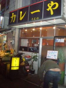 saginomiya-ueno1.jpg