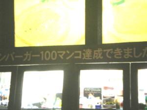 sendai59.jpg
