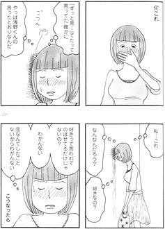 iinoda_images_0003-001.jpg
