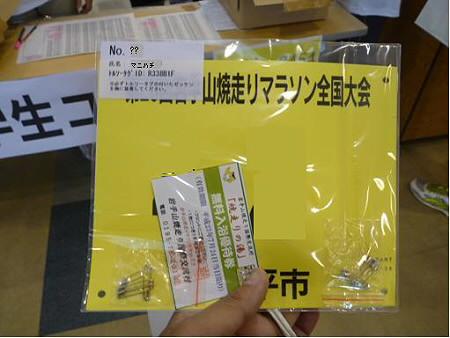 第20回岩手山焼走りマラソン全国大会11(2011.7.24)