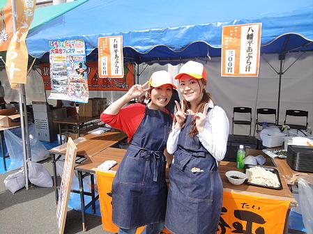 ご当地グルメ博inいわてまち53(2011.9.3)若者風