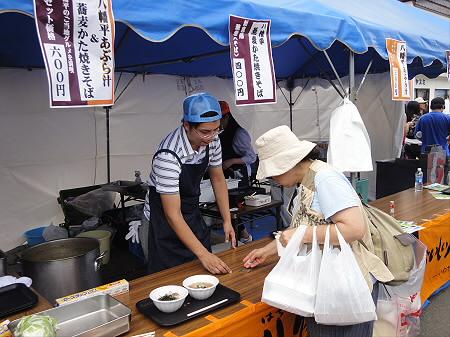 ご当地グルメ博inいわてまち31(2011.9.4)若者風