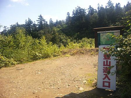 三ツ石山02(2011.9.15)