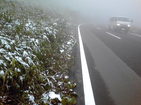 朝の山頂付近01(2011.10.2)