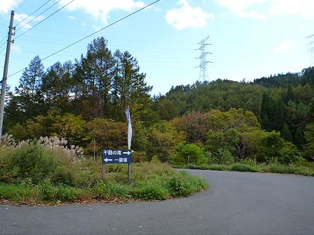 不動の滝02(2011.10.18)