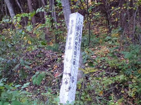 林道を行く03(2011.10.18)