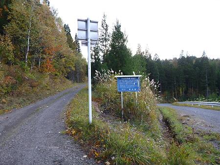 林道を行く33(2011.10.18)