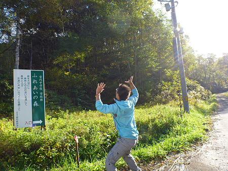 林道を行く47(2011.10.18)