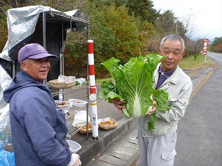 産直上坊06(2011.10.24)