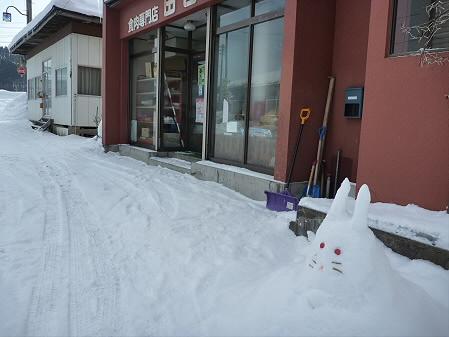 マニハチ探検隊08(2011.2.11)雪景色