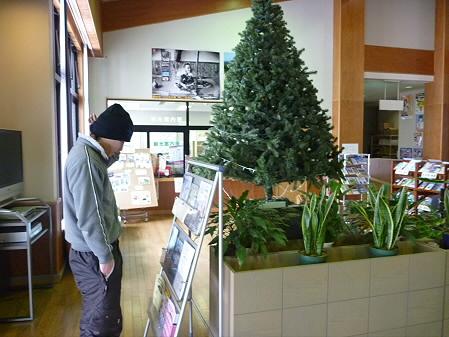 マニハチ探検隊17(2011.2.11)北秋田市観光案内所