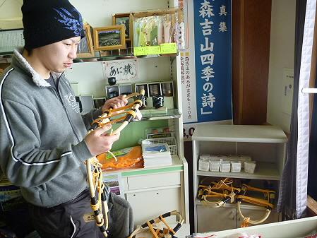 マニハチ探検隊22(2011.2.11)北秋田市観光案内所