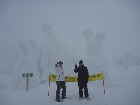 マニハチ探検隊50(2011.2.11)阿仁スキー場