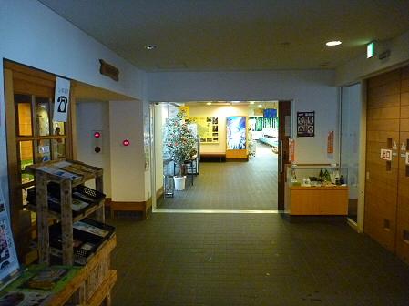マニハチ探検隊60(2011.2.11)道の駅あに