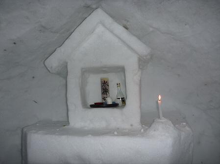 マニハチ探検隊74(2011.2.11)乳頭温泉