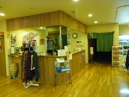 マニハチ探検隊80(2011.2.11)水沢温泉