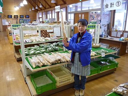 物産館あすぴーて03(2011.4.9)