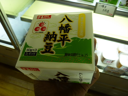 物産館あすぴーて12(2011.4.9)