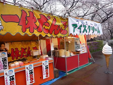 高松公園の桜08(2011.4.30)