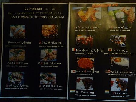 らんぷのトルコライス02(2011.5.6)