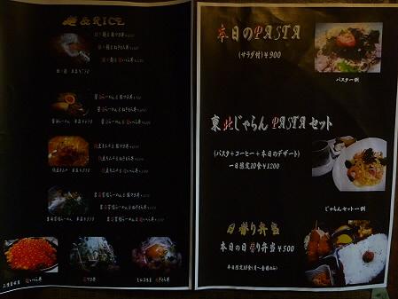 らんぷのトルコライス03(2011.5.6)