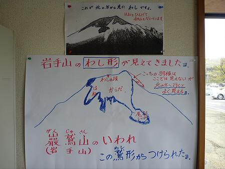 道の駅にしね11(2011.5.11)