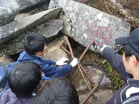 教育旅行姫神登山26(2011.5.13)