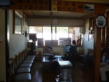 藤七温泉11(2011.5.15)