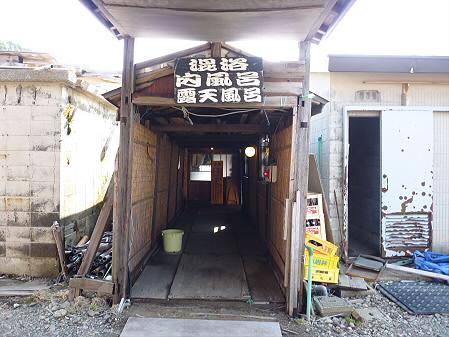 藤七温泉18(2011.5.15)