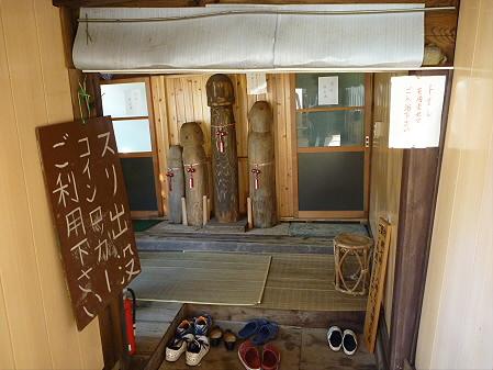 藤七温泉20(2011.5.15)