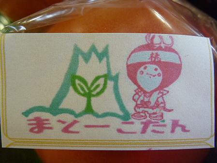 物産館あすぴーての野菜05(2011.5.27)