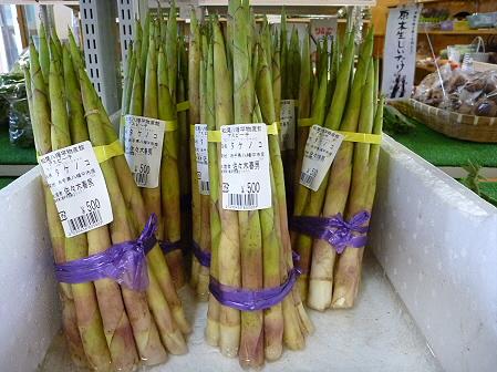 物産館あすぴーての野菜07(2011.5.27)