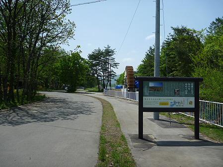 明治百年記念公園02(2011.5.31)小水力発電